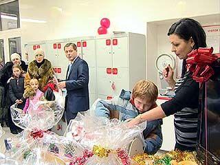 """В """"Пятерочке"""" на Кольцовской состоялся розыгрыш новогодних подарков"""