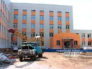В Рамонском районе откроется новая больница