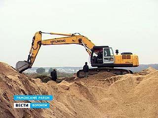 В Рамонском районе продолжается незаконная добыча полезных ископаемых