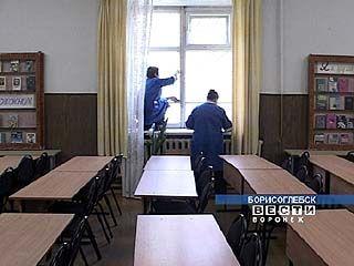 В районах области подводят итоги всероссийской забастовки