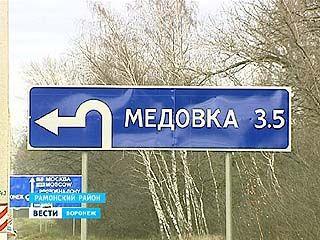 В районе Медовки меняется схема движения