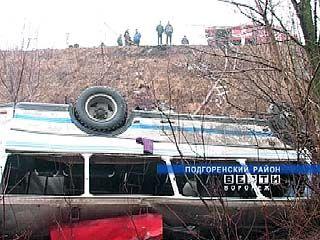 В районе поселка Новый Курлак перевернулся рейсовый автобус