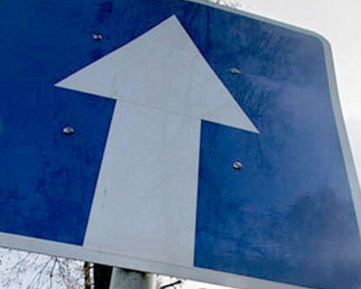 В районе СХИ движение по двум улицам становится односторонним