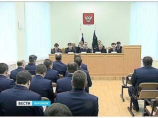 В региональном управлении Следственного комитета прошло заседании коллегии