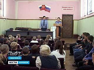 """В регионе стартовала программа """"Школа полиции"""""""