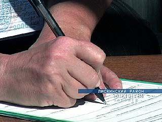 В России начали готовить персонал для Всероссийской переписи населения
