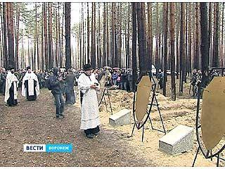 В России почтили память жертв политических репрессий