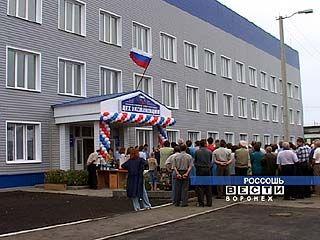 В Россошанском депо открылся Дом отдыха