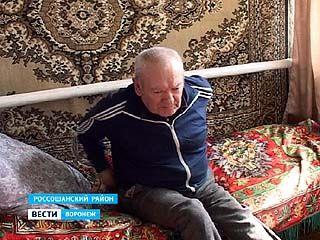В Россошанском районе грабители избили и обокрали пенсионера