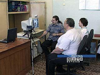 В Россошанской больнице осваивают видеоконсультации с врачами из областной больницы