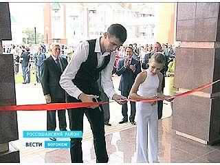 В Россоши открыли новый Дворец Молодежи