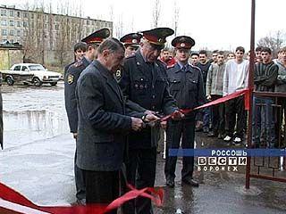 В Россоши открылось новое здание РЭО