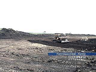 В Россоши появится аэродром