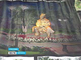 В Россоши появится памятник Тарасу Шевченко