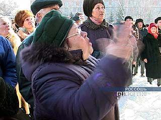 В Россоши прошли два митинга