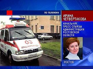 В Ростовской области в лагере трое детей избили одного ребенка