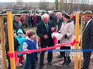 В селе Алейниково построили тысячный километр газопровода