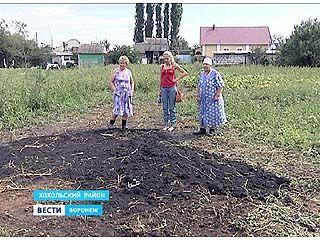 В селе Гремячье на огород с неба упал реактивный снаряд