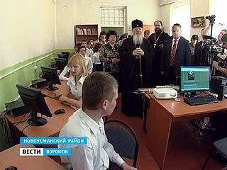 В селе Хреновое появился современный компьютерный класс