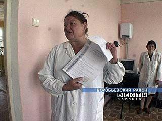 В селе Краснополье и хуторе Нагольный появится семейный доктор
