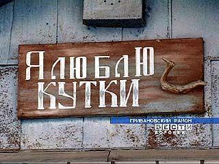 В селе Кутки общаются на 2-х языках