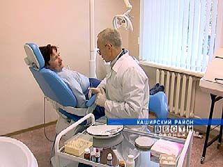 В селе Можайское открылась отреставрированная амбулатория