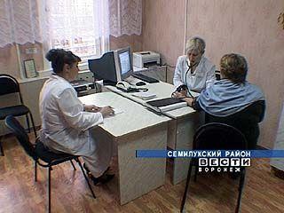 В селе Нижний Мамон-2 открылась амбулатория