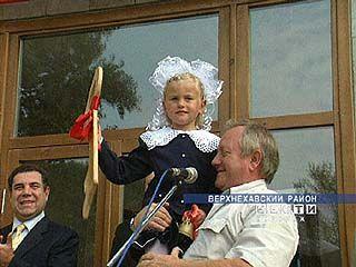 В селе Нижняя Байгора новая школа распахнула свои двери перед 6-ю первоклашками