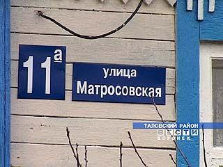 В селе Новая Чегла появится улица Черенкова