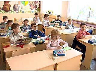 В селе Новая Чигла открылась начальная школа