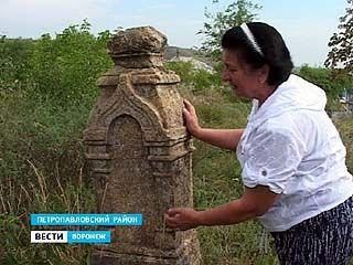 В селе Новотроицкое сохранилось старинное кладбище