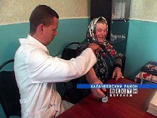 В селе Пирогово появилось лечебное учреждение