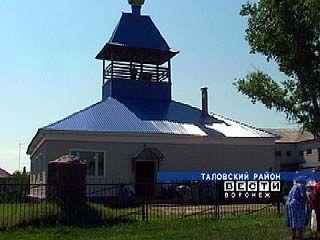 В селе Синявка Таловского района состоялось открытие храма