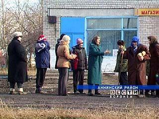 В селе Софьинка Аннинского района решается судьба единственного магазина