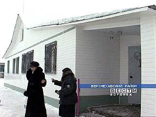 В селе Верхняя Байгора открылся ФАП