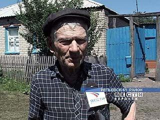 В село Истобное газ так и не провели