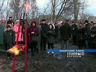 В село Красный Лог Каширского района пришел газ