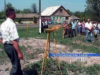 В село Новотроицкое Петропавловского района пришел газ