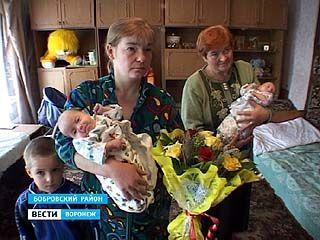 В семье Богданец из Боброва - тройное прибавление