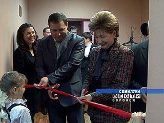 В Семилуках открылся центр реабилитации трудных подростков