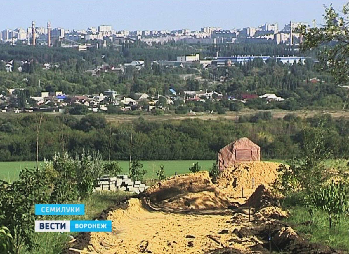 В Семилуках рабочие нанесли непоправимый урон памятнику археологии