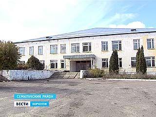 В Семилукском районе оборудуют центр для содержания нелегалов