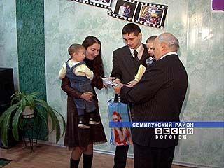 В Семилукском районе подвели итоги молодёжного конкурса