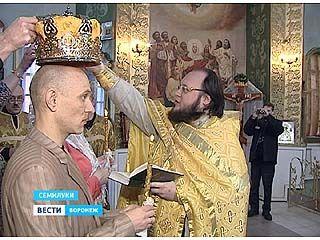 В Семилукской колонии строгого режима состоялась церемония венчания
