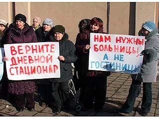 В Северном районе прошла акция протеста
