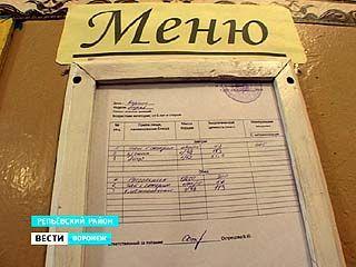В школах Репьевского района рацион питания не соблюдается