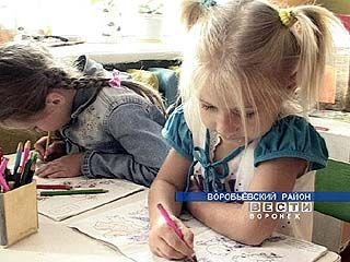 В школах Воробьёвского района появятся детсады
