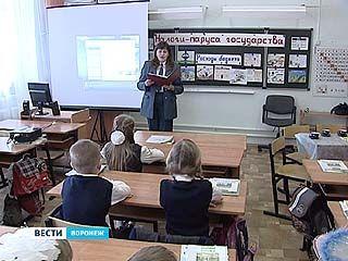 В школах Воронежа начались уроки налоговой грамотности