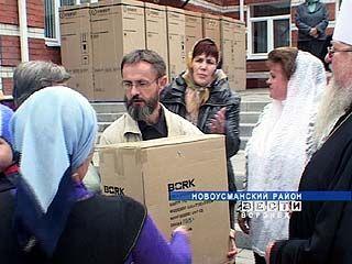 В Шуберском все погорельцы получили холодильники от областной епархии