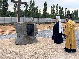 """В сити-парке """"Град"""" появится храм во имя святых Петра и Февроньи"""